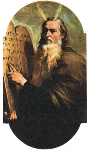 Хосе де Рибера. «Моисей». 1638 год