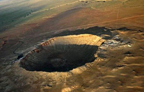 5-километровый метеоритный кратер