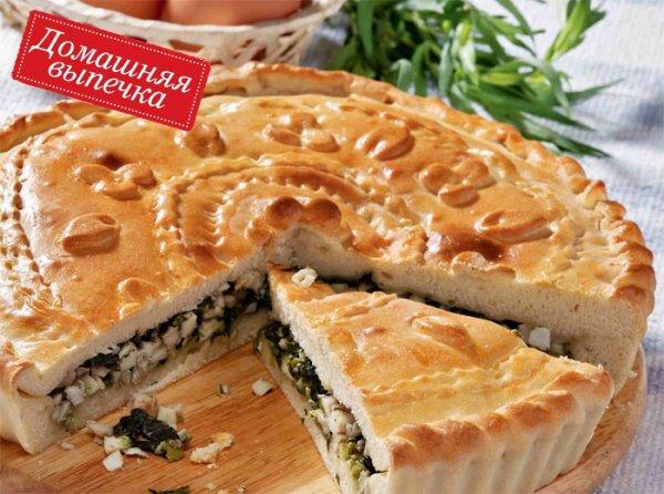 Кавказская кухня - Пироги