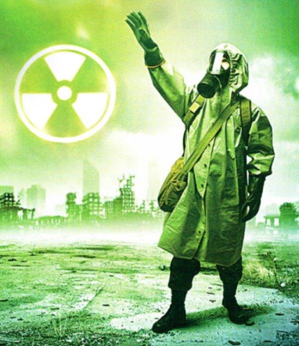 Под радиоактивным зонтом