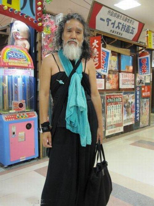 Вот такие в Японии стройные.. эм.. Дедушки..