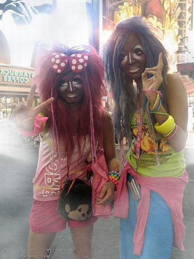 Отличные Японские аборигены живут в городе!