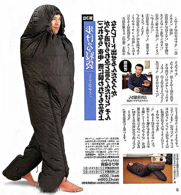 Чудо-спальный мешок с ногами