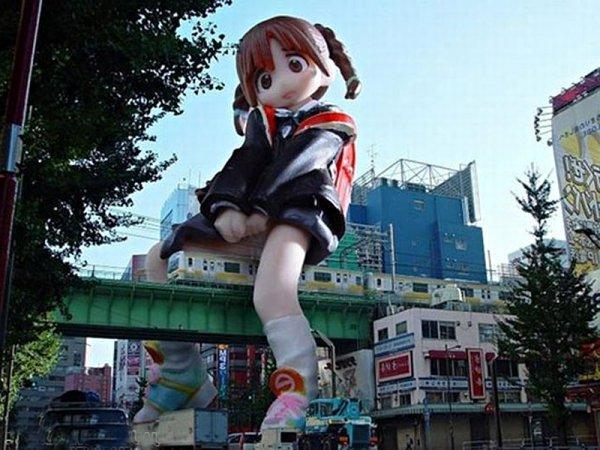 Японские приколы и забавы
