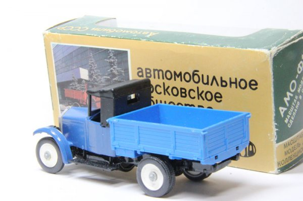 Незабываемые игрушки из Советского союза!