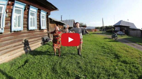 Русский клип на песню Hideaway от Бони и Кузьмича